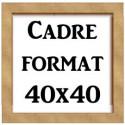 Cadre carré 40x40 cm